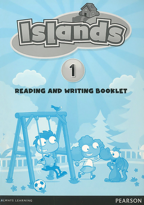 Islands: Level 1: Reading and Writing Booklet the ferrari book page 1