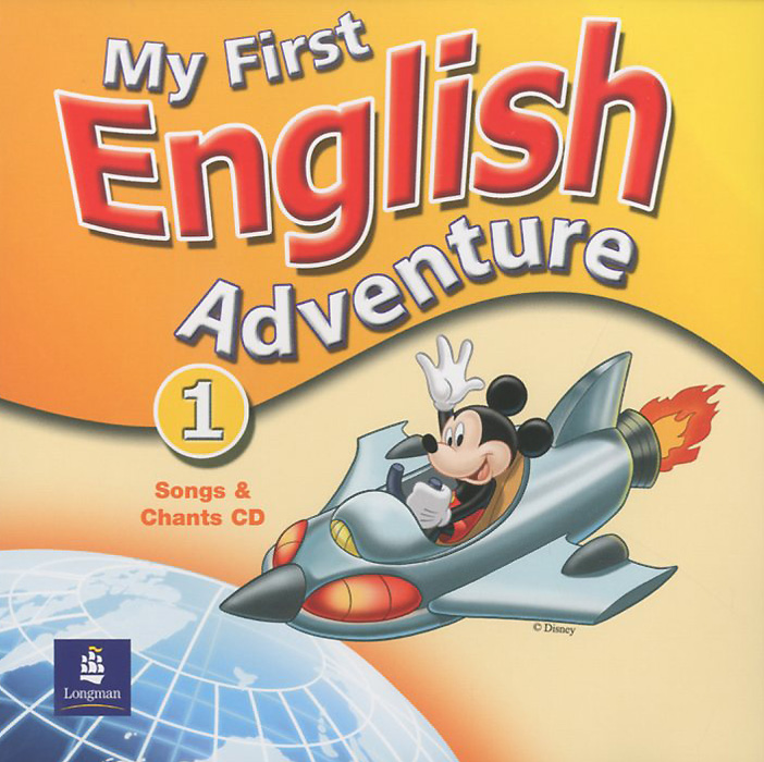 My First Eng Adventure: Level 1: Song and Chants CD (аудиокурс на CD) first english words cd