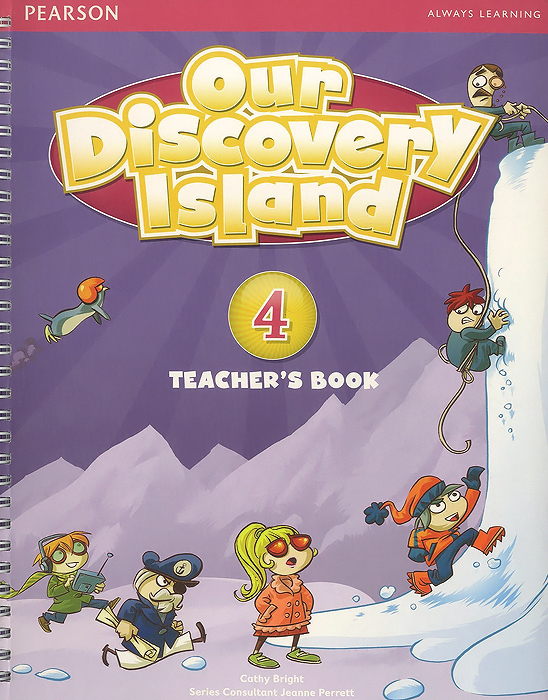 Our Discovery Island: Level 4: Teacher's Book our discovery island 4 audio cd 3 лцн