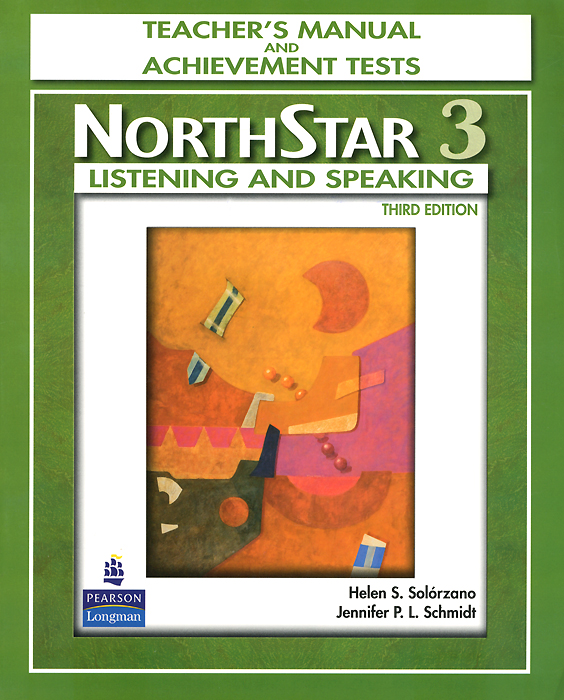 NorthStar: Listening and Speaking: Level 3: Teacher's Manual and Achievement Tests (+ CD-ROM) ожерелье migura цвет коралловый tr1008