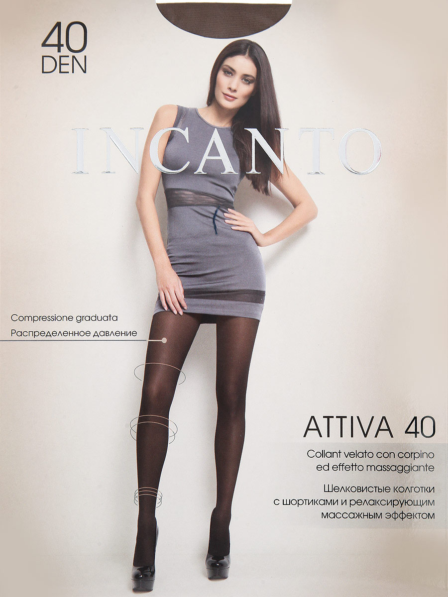 Колготки Incanto Attiva 40, цвет: Daino (загар). Размер 2 колготки omsa attiva размер 5xl плотность 20 den daino