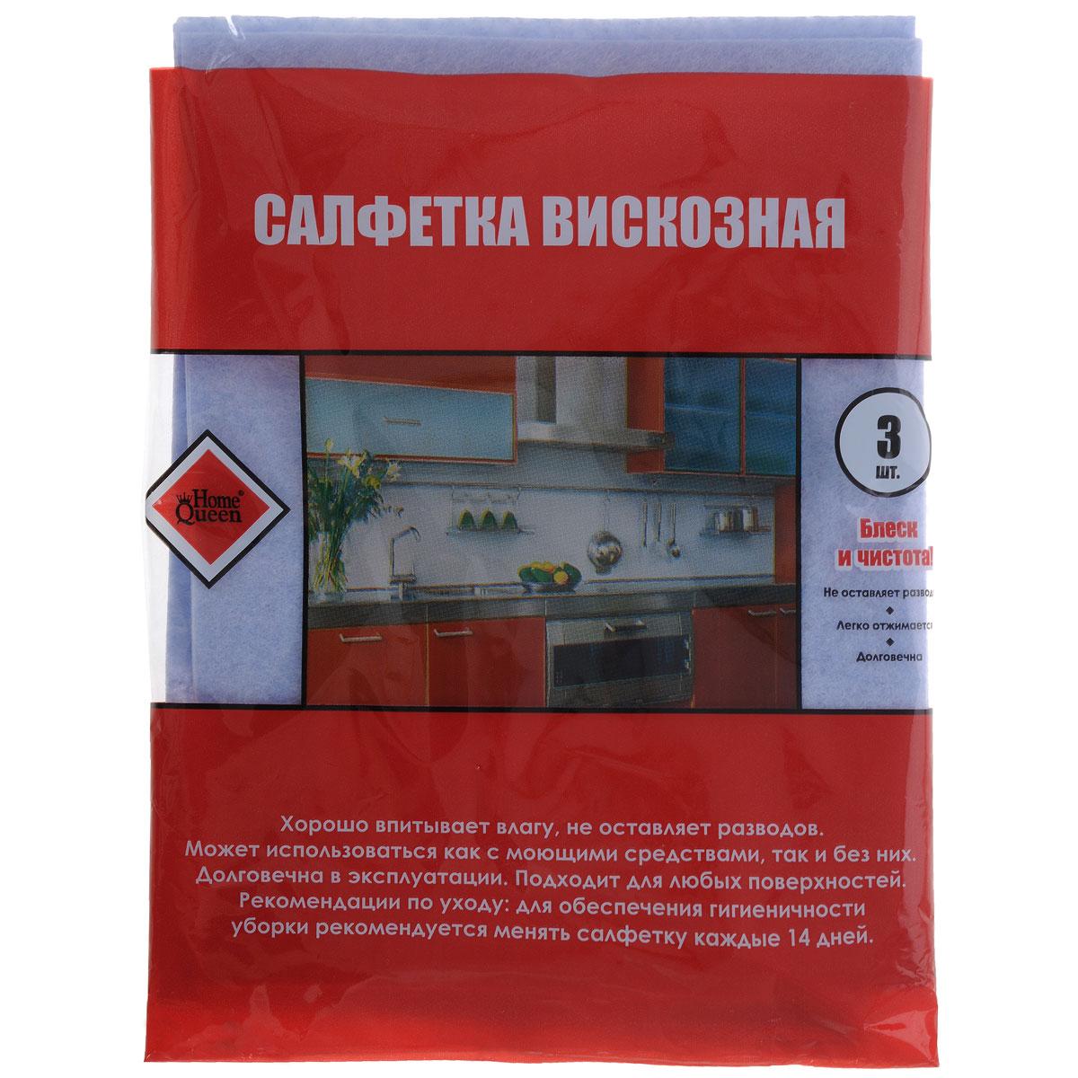 Салфетка для уборки Home Queen, цвет: голубой, 30 х 38 см, 3 шт57117_голубойСалфетка Home Queen, изготовленная из 65 % вискозы и 35 % полиэстера, предназначена для очищения загрязнений на любых поверхностях. Изделие обладает высокой износоустойчивостью и рассчитано на многократное использование, легко моется в теплой воде с мягкими чистящими средствами. Супервпитывающая салфетка не оставляет разводов и ворсинок, удаляет большинство жирных и маслянистых загрязнений без использования химических средств. Комплектация: 3 шт.