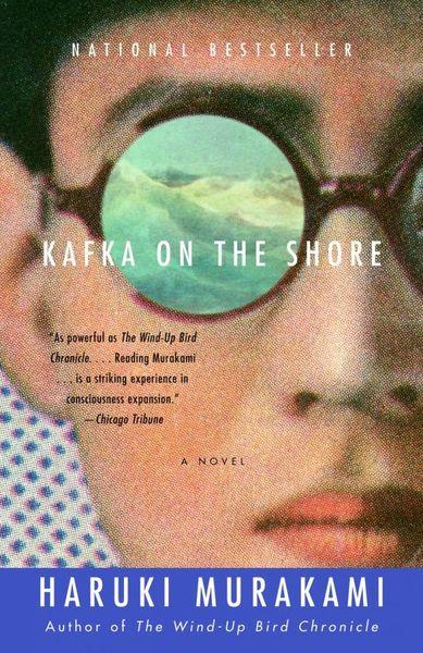Kafka on the Shore kafka franz the castle