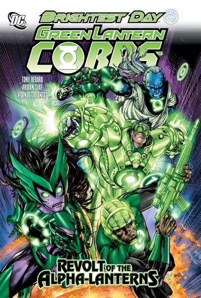 Green Lantern Corps: Revolt of the Alpha Lanterns шорты для плавания bagutta bagutta ba071emtad40