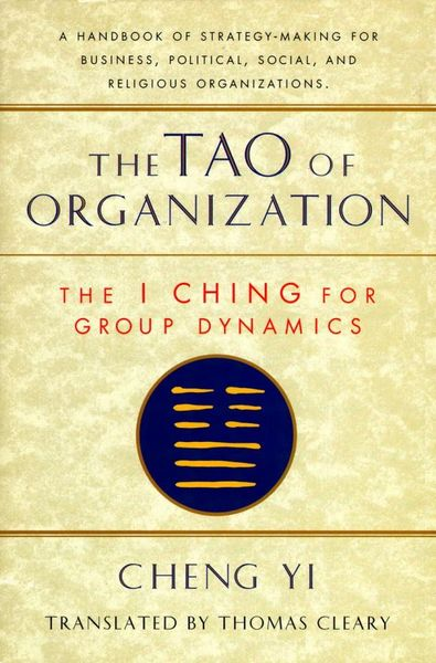 Tao of Organization