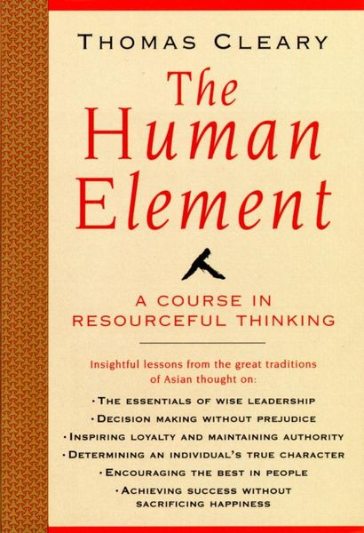 Human Element human element in retail sector
