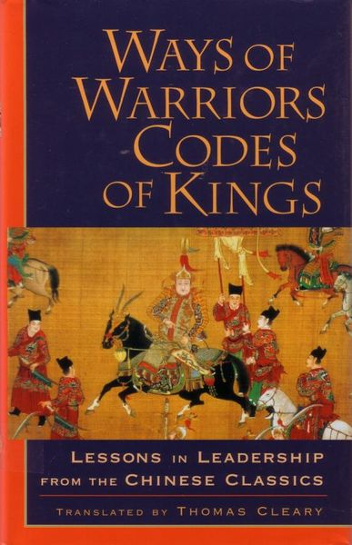 Ways of Warriors, Codes of Kings mccann c thirteen ways of looking