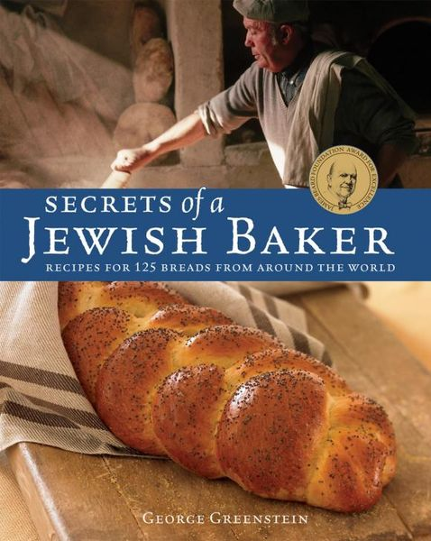 Secrets of a Jewish Baker secrets of fat free baking