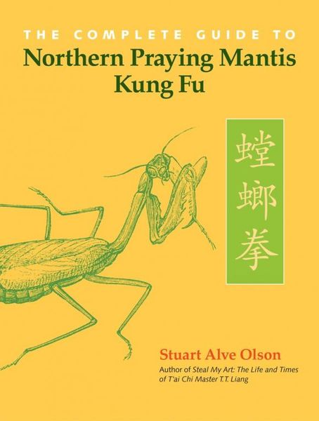 The Complete Guide to Northern Praying Mantis Kung Fu сумка printio kung fu panda