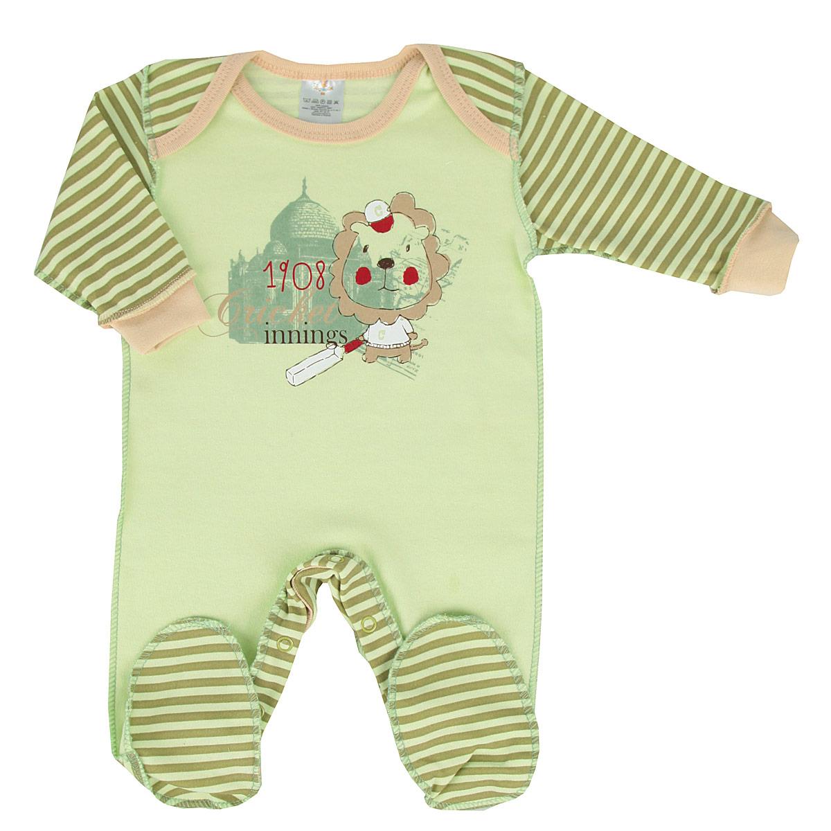 Комбинезон для мальчика КотМарКот, цвет: оливковый, светло-зеленый. 6183. Размер 68, 3-6 месяцев6183Детский комбинезон для мальчика КотМарКот - очень удобный и практичный вид одежды для малышей. Комбинезон выполнен из натурального хлопка, благодаря чему он необычайно мягкий и приятный на ощупь, не раздражает нежную кожу ребенка, хорошо вентилируется, и не препятствует его движениям. Комбинезон с длинными рукавами и закрытыми ножками имеет удобные запахи на плечах и застегивается при помощи ряда кнопок по внутреннему шву штанин, что помогает легко переодеть младенца и сменить подгузник. Рукава дополнены широкими трикотажными манжетами, которые мягко обхватывают запястья.Комбинезон декорирован принтом в полоску и оформлен изображением очаровательного львенка-спортсмена. С этим детским комбинезоном спинка и ножки вашего малыша всегда будут в тепле, он идеален для использования днем и незаменим ночью. Комбинезон полностью соответствует особенностям жизни младенца в ранний период, не стесняя и не ограничивая его в движениях!
