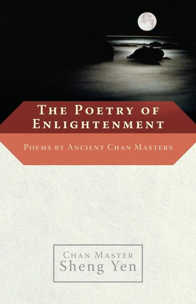 The Poetry of Enlightenment social function of folk poetry