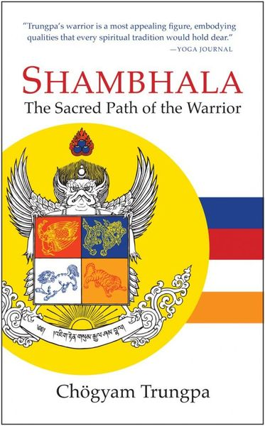 Shambhala: The Sacred Path of the Warrior circa толстовка circa originals blue