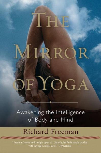 The Mirror of Yoga the mirror test