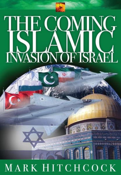 The Coming Islamic Invasion of Israel рекуненко а теургическое искусство эпохи нового пришествия theurgical art of the epoch of the new coming