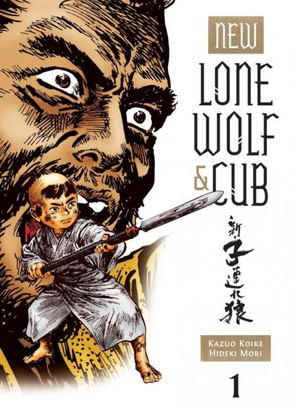 New Lone Wolf and Cub Volume 1 new lone wolf and cub volume 8
