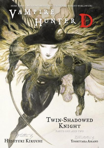 Vampire Hunter D Volume 13: Twin-Shadowed Knight Parts 1 & 2 vampire hunter d volume 6 pilgrimage of the sacred and the profane