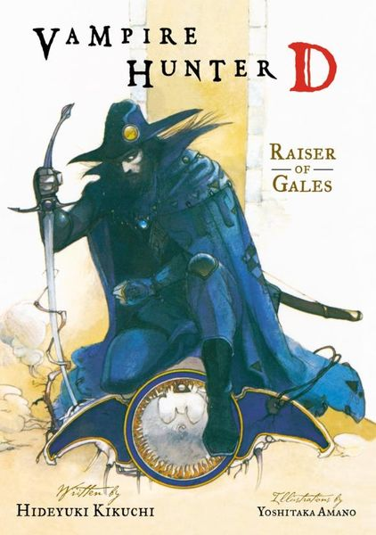 Vampire Hunter D Volume 2: Raiser of Gales hunter x hunter volume 10 hunter x hunter graphic novels