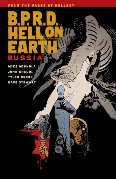B.P.R.D. Hell on Earth Volume 3: Russia мужская обувь