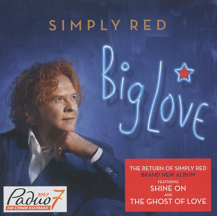 The Simply Red Simply Red. Big Love classic erotica simply sexy love gift set подарочный комплект simply sexy