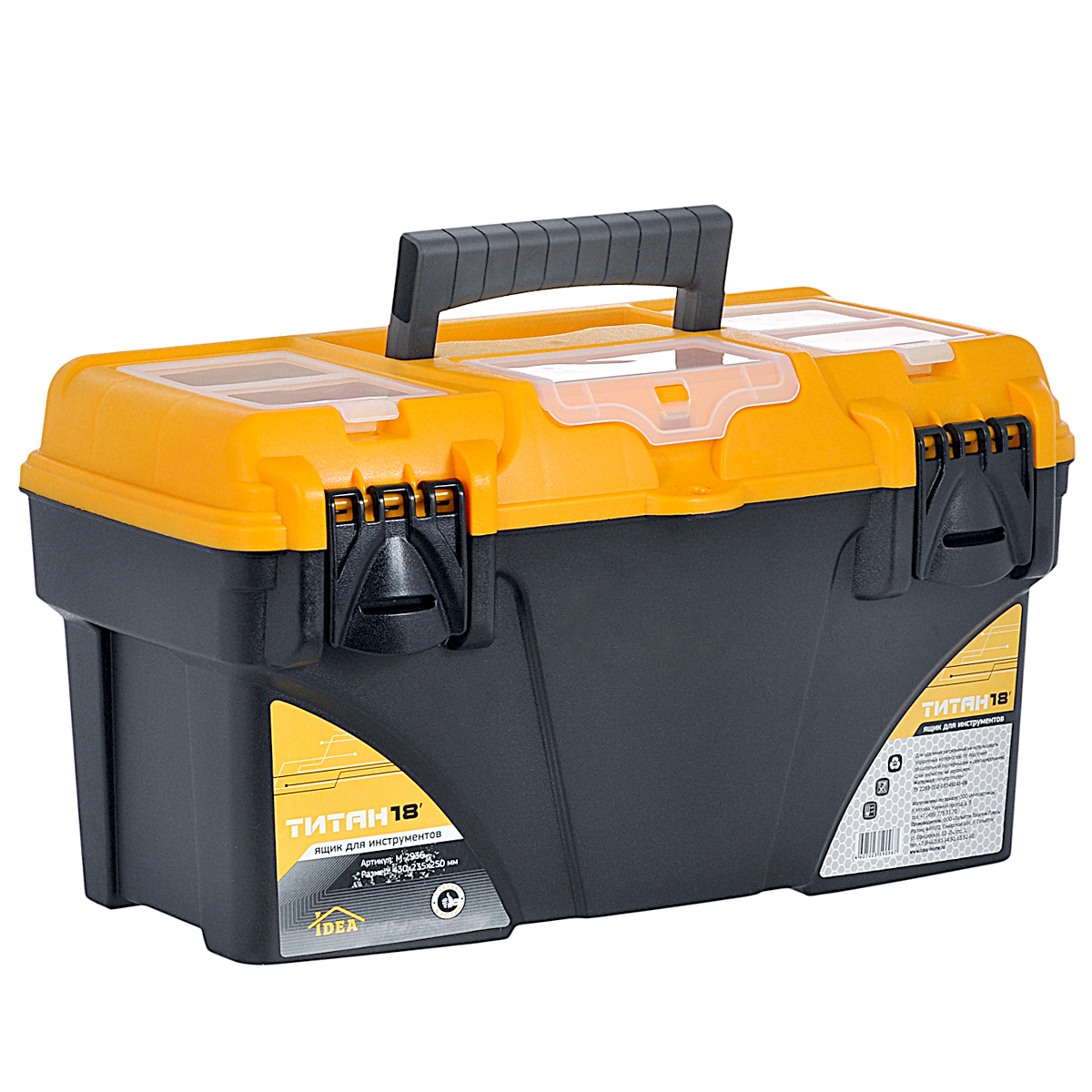 Ящик для инструментов Idea Титан 18, с органайзером, 43 х 23,5 х 25 смМ 2936Ящик Idea Титан 18 изготовлен из прочного пластика и предназначен для хранения и переноски инструментов. Вместительный, внутри имеет большое главное отделение.Крышка ящика оснащена тремя прозрачными отделениями, которые закрываются на защелку. Ящик закрывается при помощи крепких защелок, которые не допускают случайного открывания. Для более комфортного переноса в руках, на крышке ящика предусмотрена удобная ручка.