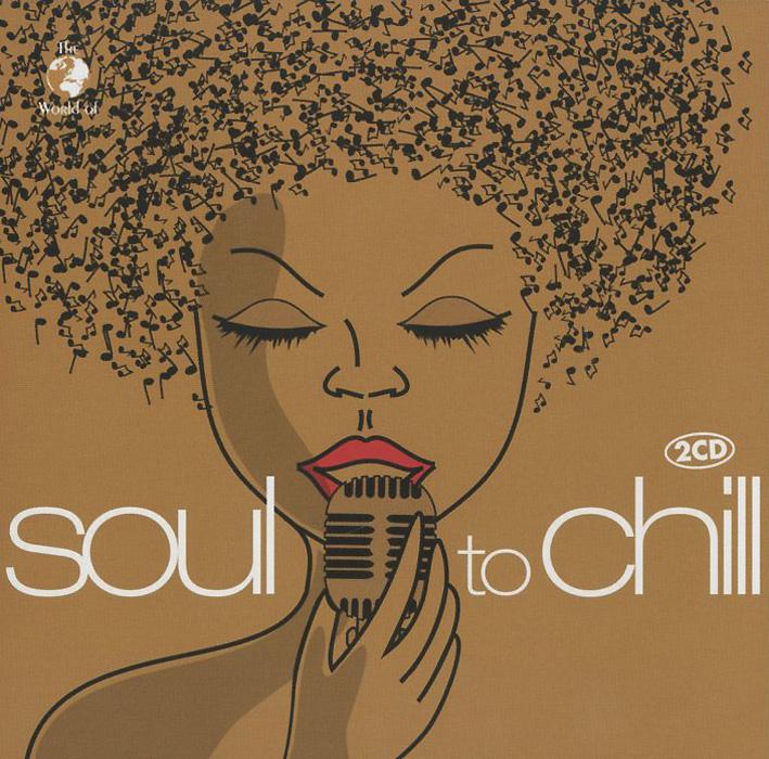 Рауль Ринкон,Colours,Ferry Ultra,Montilla,Can 7,D.N.A.,T Ski Valley,Factor E,Пол Джонсон,Tha Leavin' Loverz,Айзек Хейс,The Dramatics,Джонни Тейлор,Билли Икстайн,Мэвис Стейплз,The Emotions,Fat Larry's Band,The Mad Lads,Booker T. & the M.G.'s,Уильям Белл Soul To Chill (2 CD) brooks t the high druid s blade