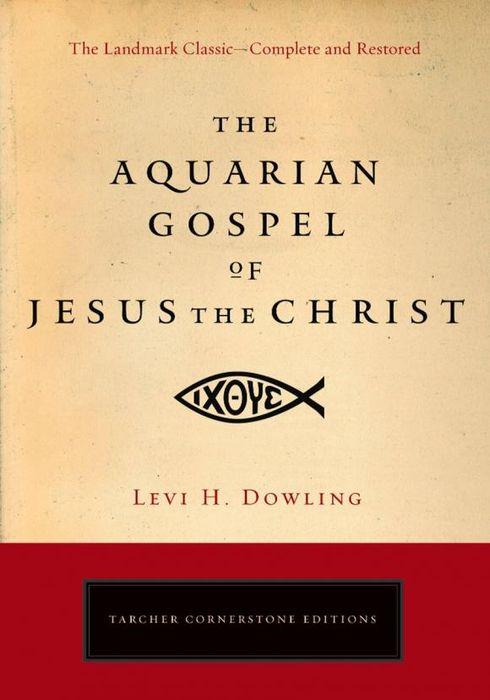The Aquarian Gospel of Jesus the Christ отсутствует jesus christ 100 and 1 quotes