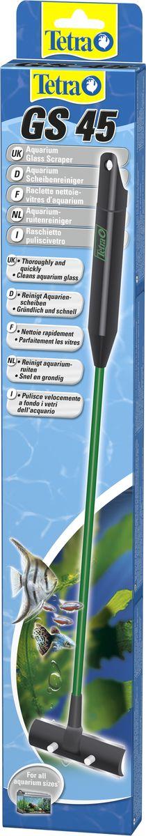 Скребок для аквариума Tetra GS 45 с лезвием728738Скребок Tetra GS 45 с лезвием предназначен для простой и эффективной очистки внутренних стеклянных поверхностей аквариума.Без усилий удаляет водоросли и другие частицы грязи с аквариумных стекол.Коррозийно-стойкие лезвия легко заменить.Предусмотрены сменные лезвия.При чистке угол прикосновения со стеклом оптимален.Стержень из небьющегося синтетического материала.Защищенная боковая кромка лезвия предотвращает порезы клеевых соединений в аквариуме.Белый цвет держателя лезвия позволяет оценить результат чистки стекла.Пригоден также для морского аквариума.