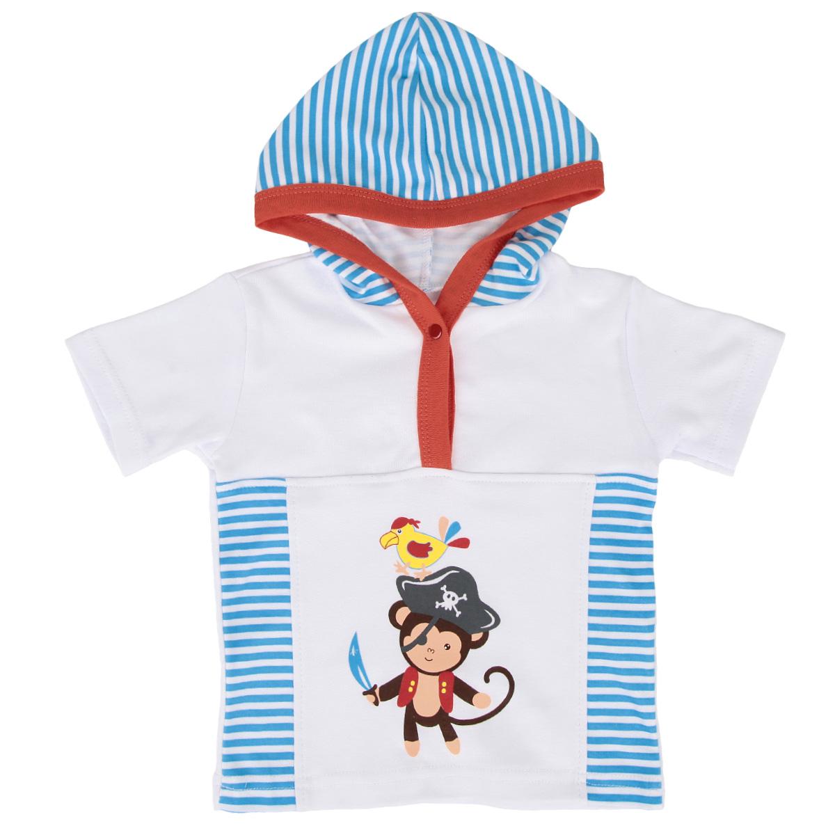 Футболка для мальчика КотМарКот, цвет: белый, голубой, морковный. 3762. Размер 86, 12 месяцев3762Очаровательная футболка для мальчика КотМарКот послужит идеальным дополнением к гардеробу вашего малыша, обеспечивая ему наибольший комфорт. Изготовленная из натурального хлопка - интерлока, она необычайно мягкая и легкая, не раздражает нежную кожу ребенка и хорошо вентилируется, а эластичные швы приятны телу младенца и не препятствуют его движениям. Футболка с короткими рукавами и капюшоном на груди застегивается на металлическую застежку-кнопку. Окантовка капюшона и планка дополнены контрастной трикотажной бейкой. Оформлено изделие принтом в полоску, а также принтом с изображением обезьянки-пирата.Футболка полностью соответствует особенностям жизни малыша в ранний период, не стесняя и не ограничивая его в движениях.