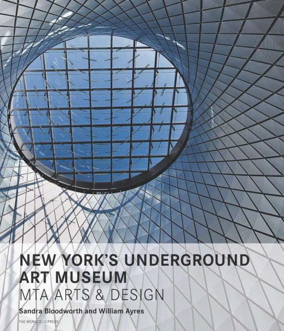 New York's Underground Art Museum movado museum classic 0606503