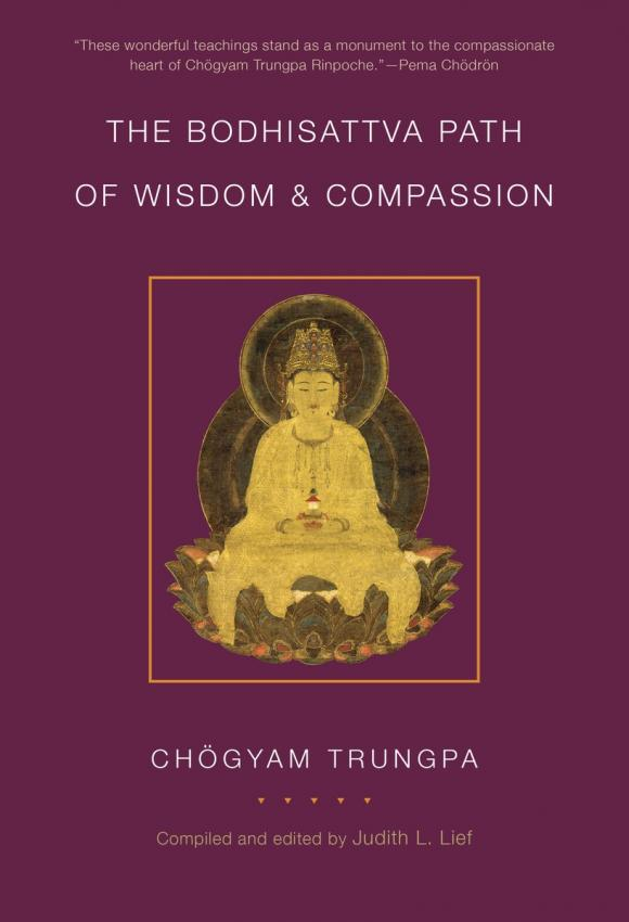 The Bodhisattva Path of Wisdom and Compassion the wisdom of the ego paper