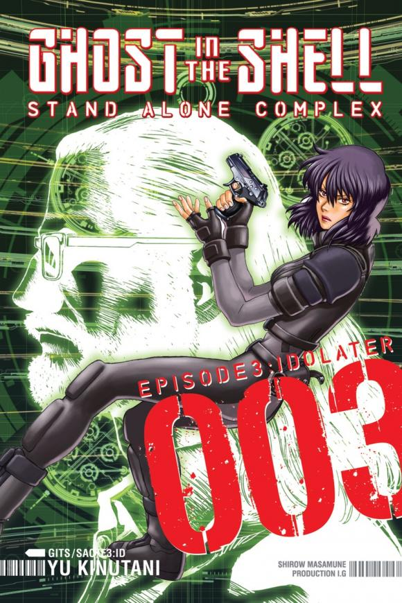 Ghost in the Shell: Stand Alone Complex 3 портмоне dor flinger business 0001 12 0001 12 632 black df