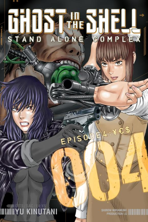 Ghost in the Shell: Stand Alone Complex 4 ghost in the shell stand alone complex volume 1