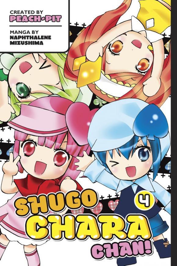 Shugo Chara Chan 4 peach pit shugo chara 4