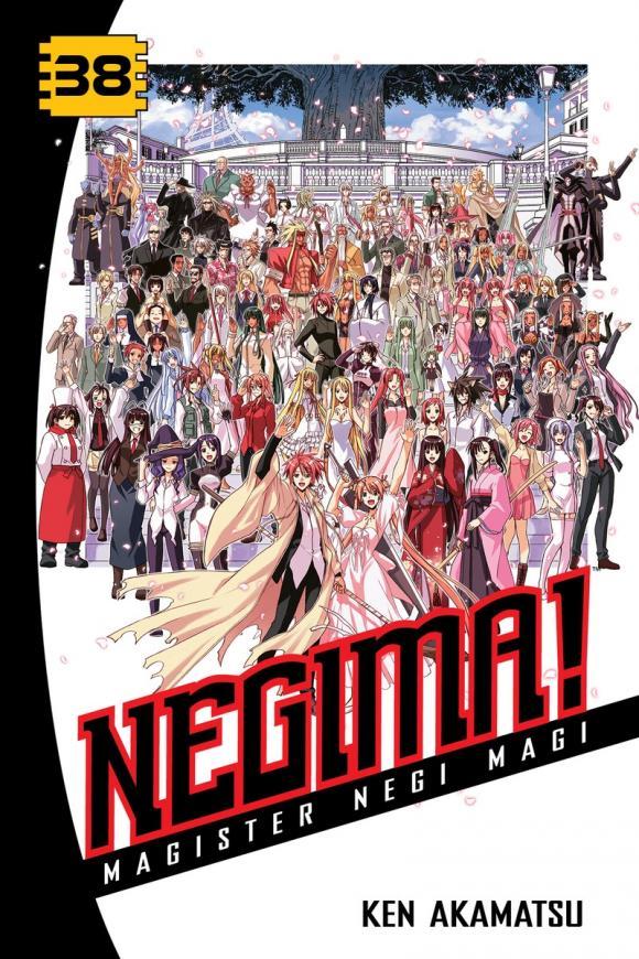 Negima! 38 negima omnibus 5