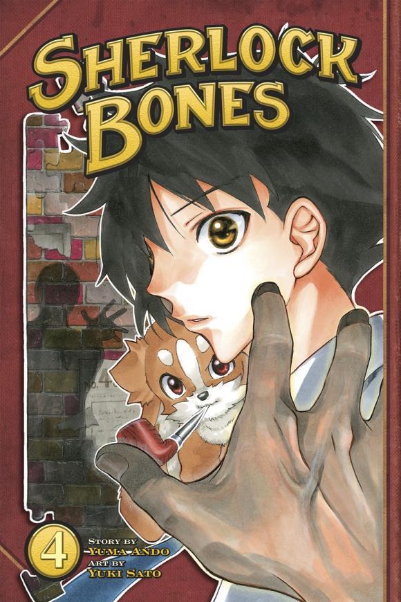 Sherlock Bones 4 андрей курков любимая песня космополита