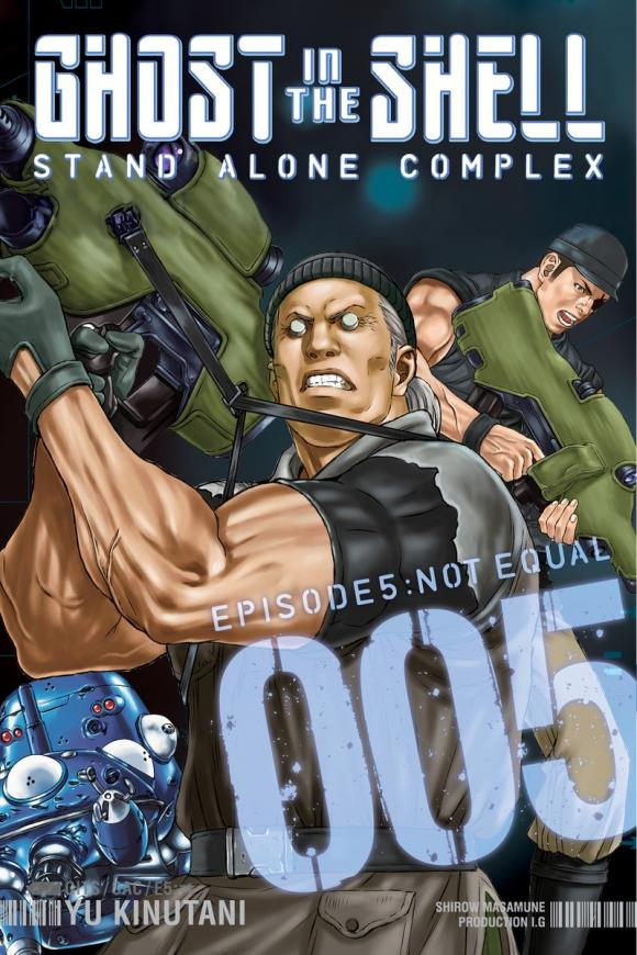 Ghost in the Shell: Stand Alone Complex 5 ghost in the shell stand alone complex volume 1