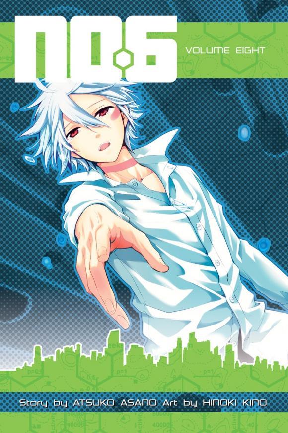 No. 6 volume 8 atsuko asano no 6 volume 5