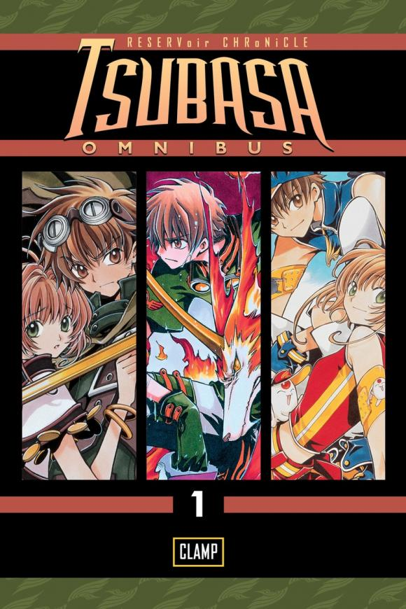 Tsubasa Omnibus 1 все цены