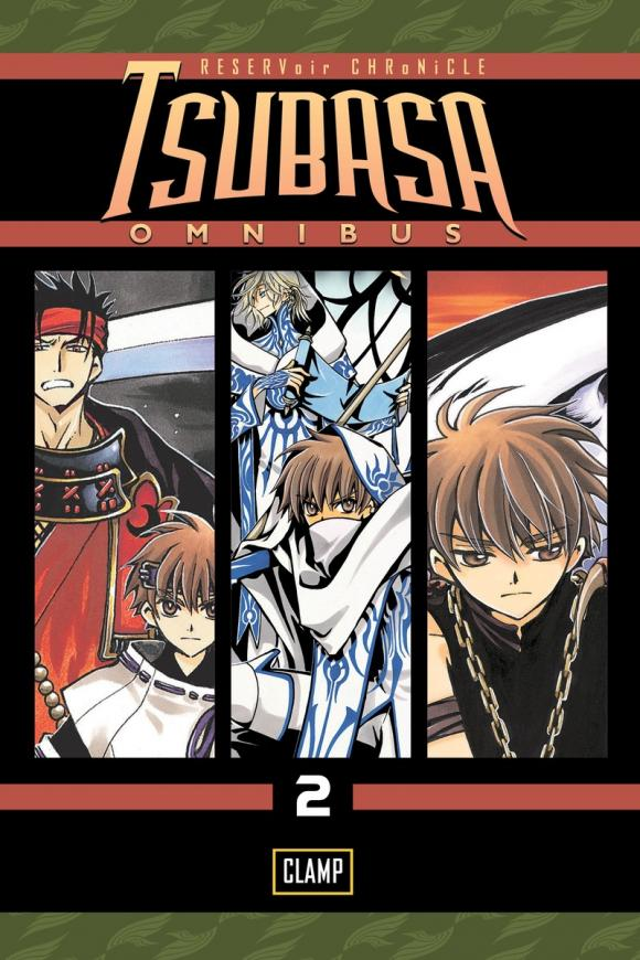 Tsubasa Omnibus 2 все цены