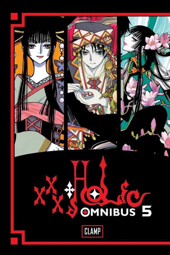 xxxHOLiC Omnibus 5 все цены