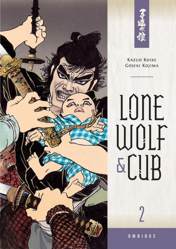Lone Wolf and Cub: Omnibus: Volume 2 new lone wolf and cub volume 8