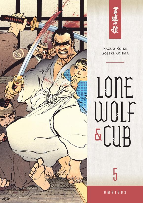 Lone Wolf and Cub Omnibus Volume 5 new lone wolf and cub vol 5