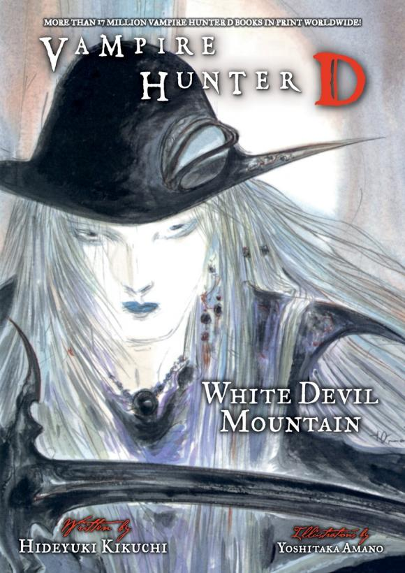 Vampire Hunter D Volume 22 металлоискатель bounty hunter tracker iv tk4 отзывы