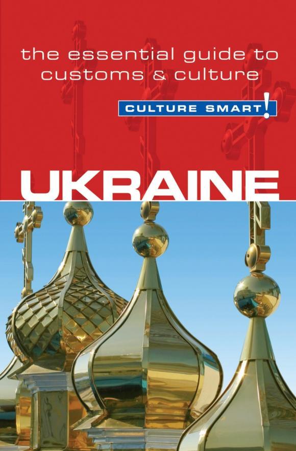 Zakazat.ru Ukraine - Culture Smart!