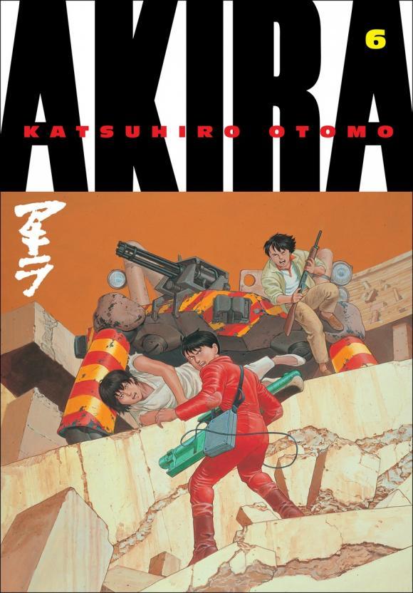 Akira: Volume 6 mind mgmt volume 6 the immortals
