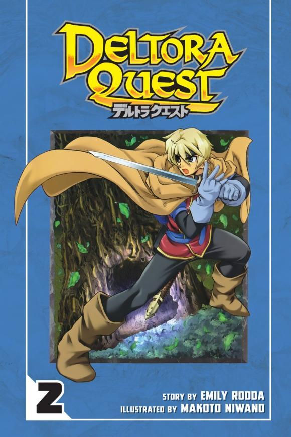 Deltora Quest 2 aqua quest 2 10m 5 25g