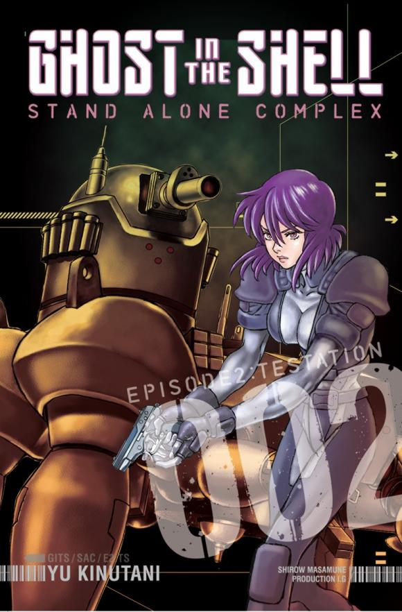 Ghost in the Shell: Stand Alone Complex 2 ghost in the shell stand alone complex volume 1