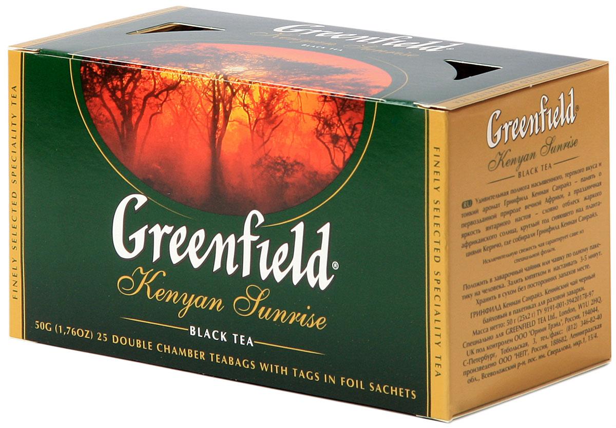 Greenfield Kenyan Sunrise черный чай в пакетиках, 25 шт greenfield silver fujian черный чай в пакетиках 25 шт