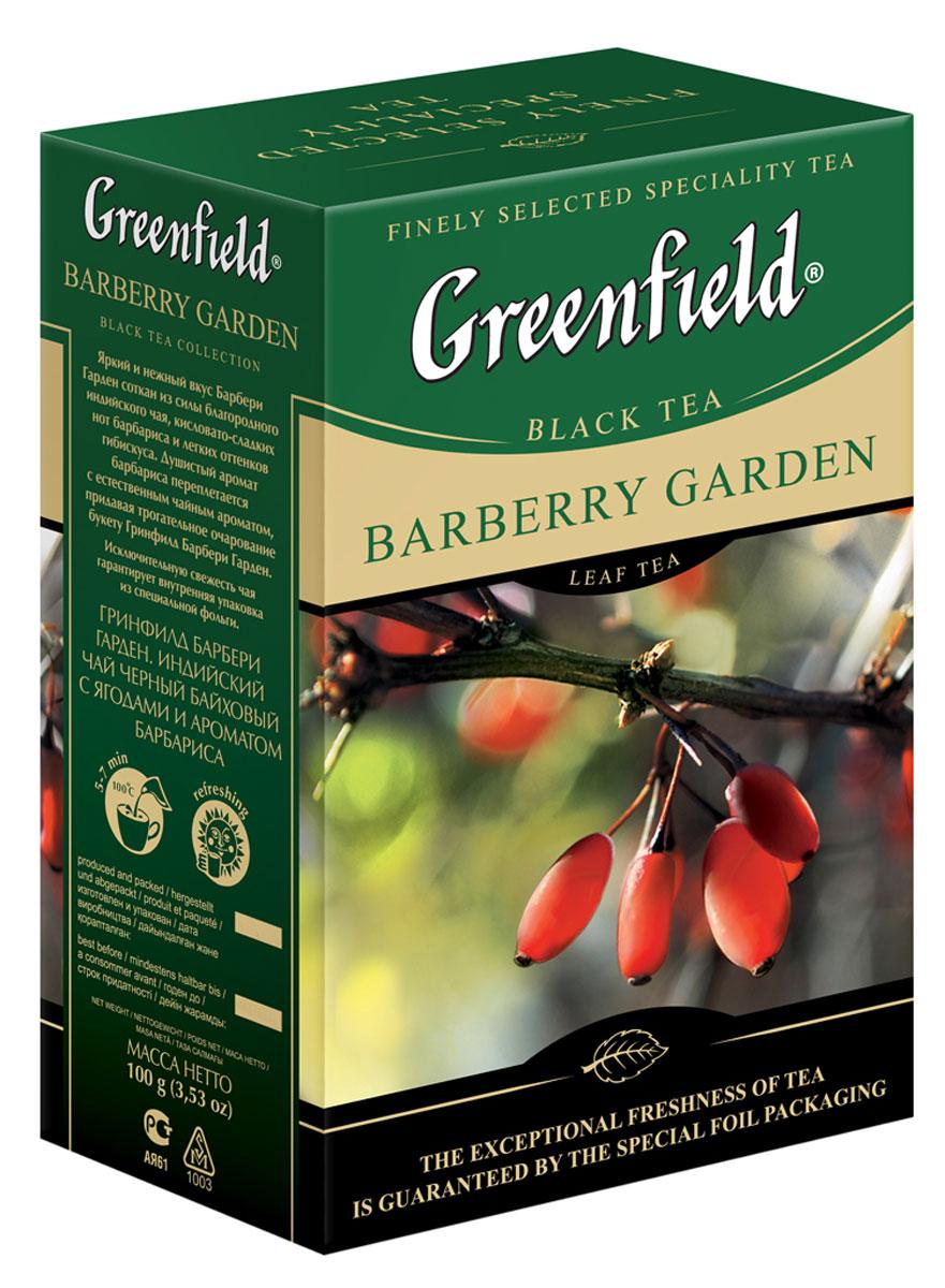 Greenfield Barberry Garden черный листовой чай, 100 г greenfield jasmine dream зеленый ароматизированный листовой чай 100 г