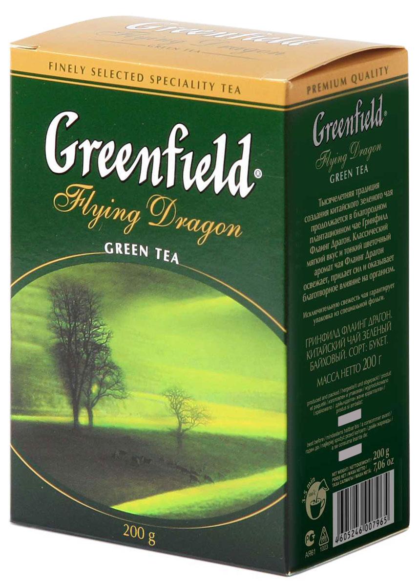 Greenfield Flying Dragon зеленый листовой чай, 200 г greenfield blueberry forest черный листовой чай 250 г